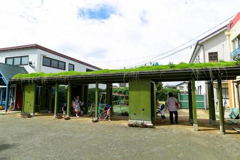 Fukuchiyama Tanyou Kindergarten